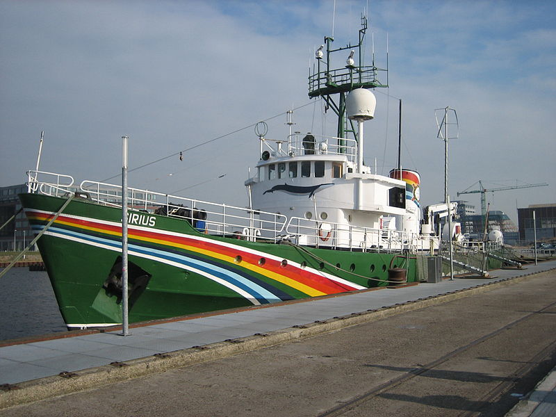 photo: Phry license: ccsa3.0 The Greenpeace Headquarters in Amsterdam