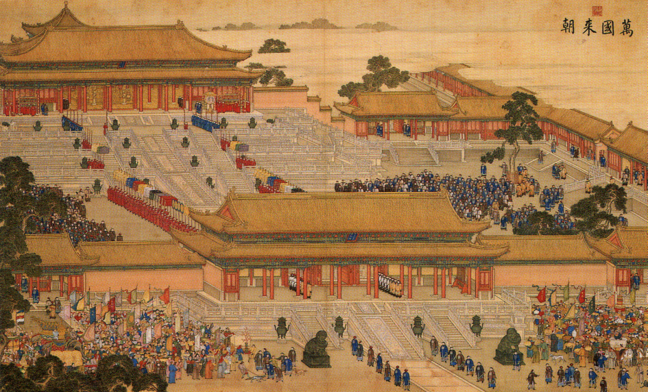Court audience given by Emperor Qianlong, Forbidden City, Hall of Supreme Harmony.