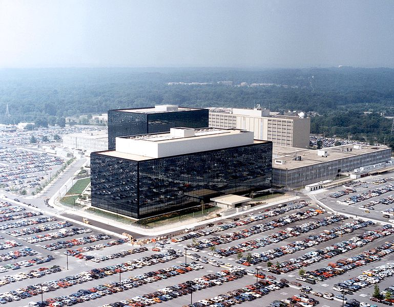 NSA Headquarters Fort Meade, Maryland
