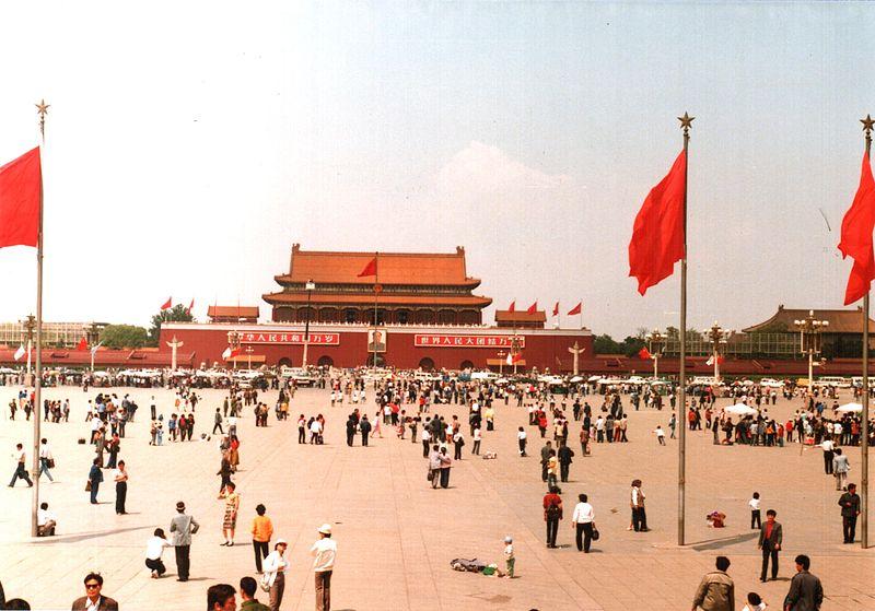 Tiananmen Square in between Aquarius/and Pisces and in Sagittarius author: Derzsi Elekes Andor. ccbysa3.0
