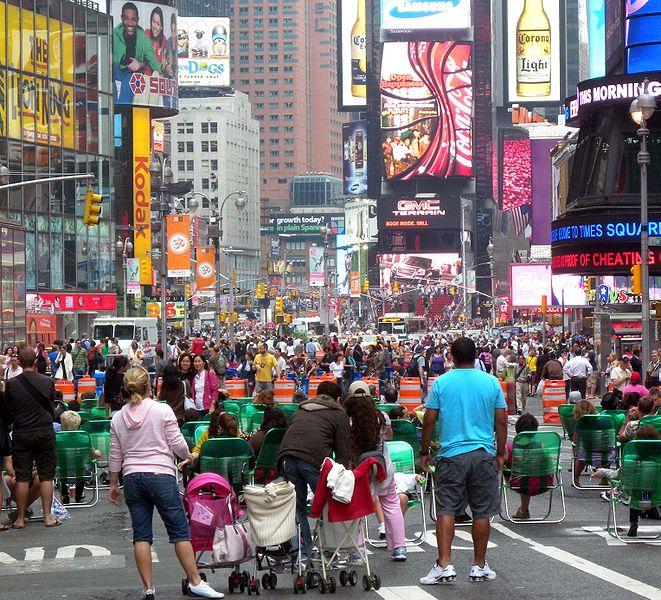Times Square in Aquarius with Sagittarius