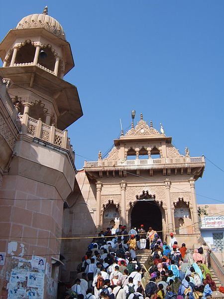 Astrology,Astrogeography - Radha Rani Temple in Barsana is located in Aquarius