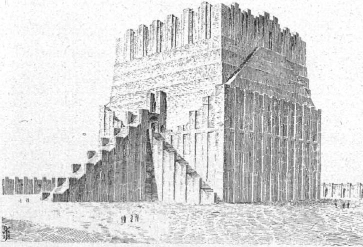 Ethemenaki the Tower of Babel