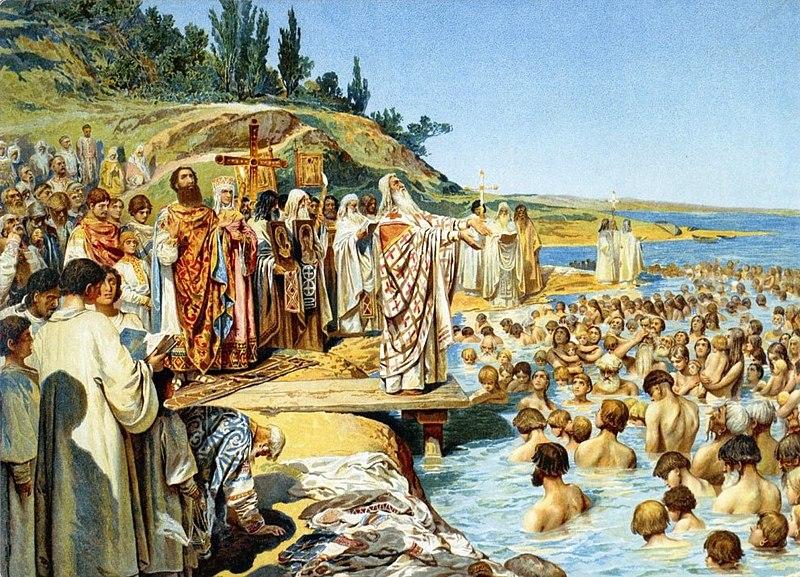 The Baptism of Kievans in 867