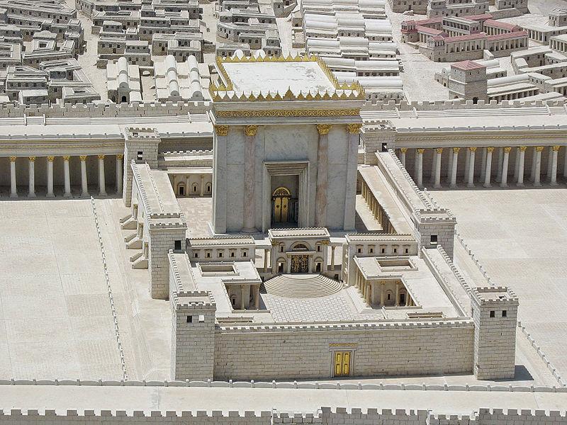 Second Temple of Jerusalem