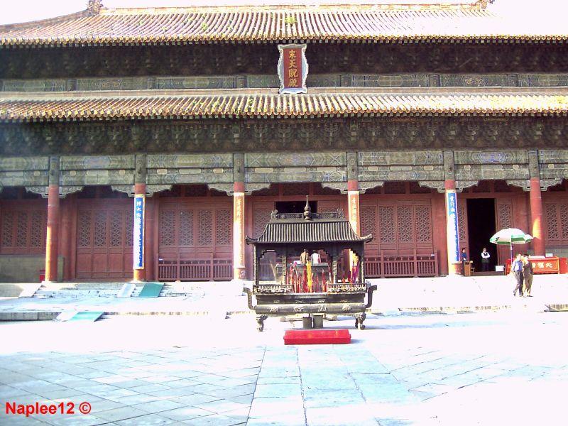 Dai Miao Temple photo: Naplee12@ wikivoyage, ccbsa3.0