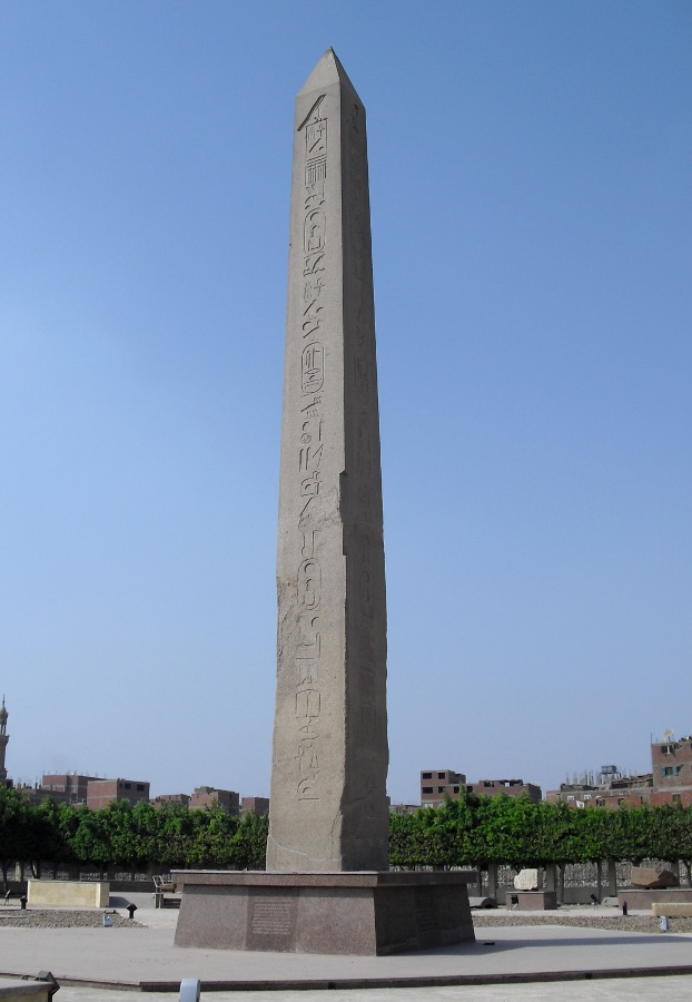 Al-Masalla or Senusret I obelisk  the only remains of the temples of Helioplolis today a suburb of Cairo. The obelisk is located in the combination of Leo with Taurusl  photo: Didia, ccbysa3.0