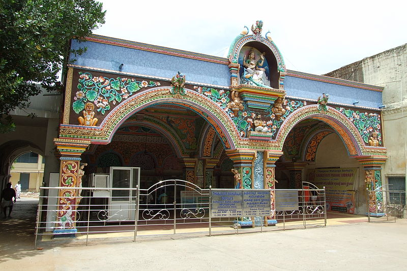 Saraswati Mahal Library located in Cancer with Capricorn the most typical constellation for librarues photo: Wiki-uk, ccbysa3.0