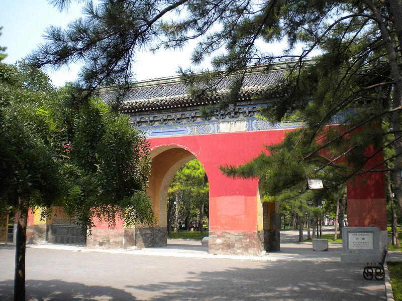 Sun Termple in Beijing has both coordinates in spiritual air sign Aquarius the sign of the sky and opposite sign of the Sun`s sign of rulership Leo photo: Dirrival, GNU/FDL
