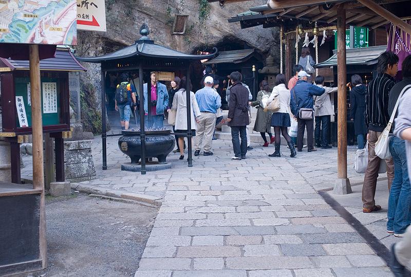 Zeniarai Benzaiten Kamakura Cave located in Scorpio with Virgo