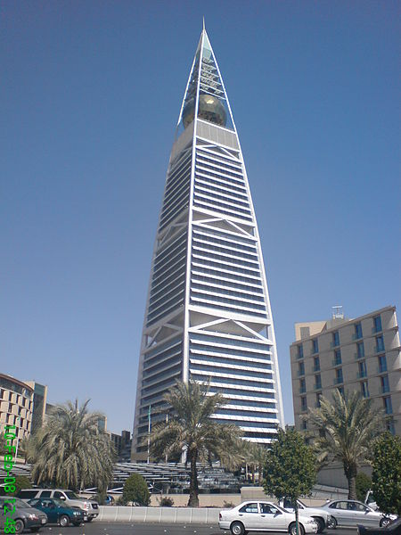 Al-Faisaliyah Tower located in Taurus with Sagittarius