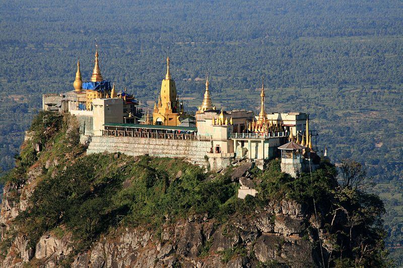 Tuyin Taung-Pagoda located in Aries with Capricorn photo: Serols, ccbysa3.0