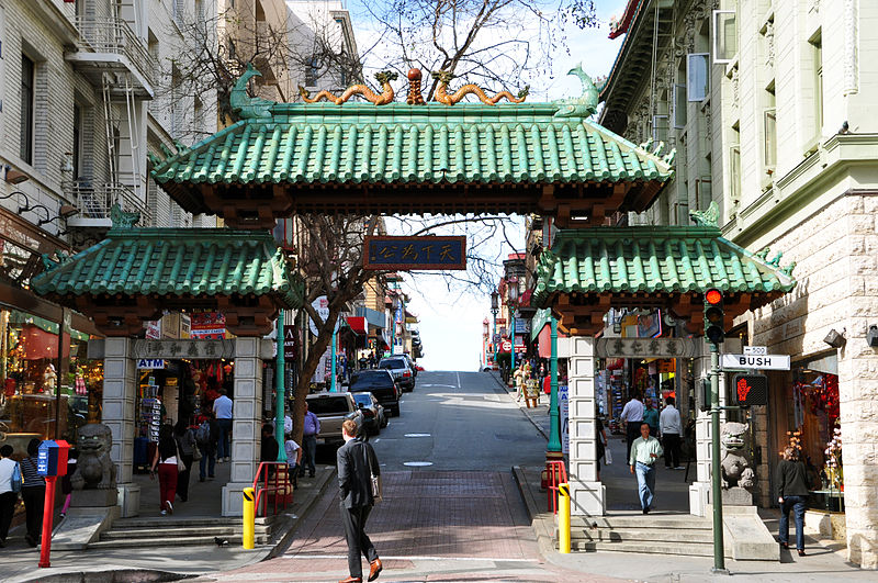 Dragon`s Gate the south gate of San Francisco`s Chinatown located in Libra with Virgo photo: chensiyuan, GNU/FDL