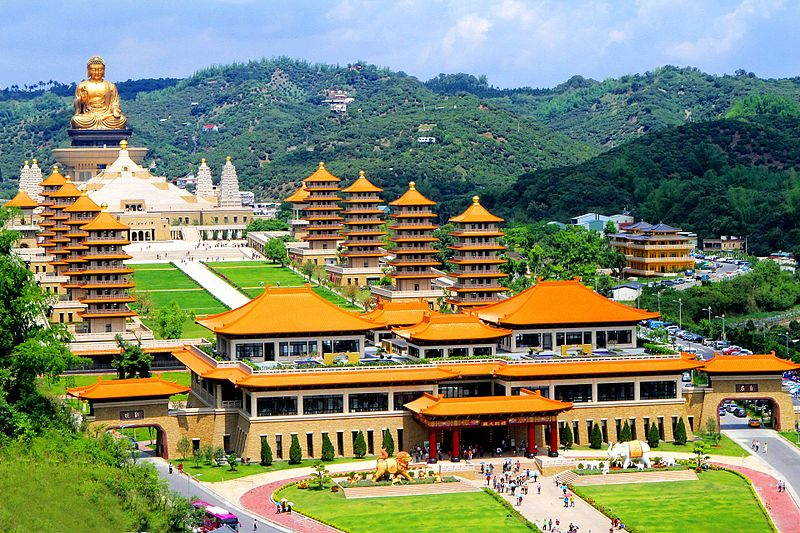 Buddhist architecture and art: Fo Guang Shan Museum